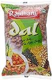 #2: Rajdhani Rajma Chitra, 500g