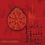 China hören - Das China-Hörbuch: Eine klingende Reise durch die Kulturgeschichte Chinas bis in die Gegenwart