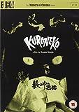 Masters of Cinema - Kuroneko [Import anglais]