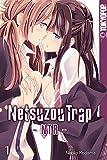 Netsuzou Trap - NTR 01