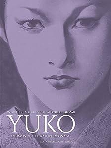 Yuko Edition simple One-shot