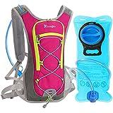 Trinkrucksack mit 2L Trinkblase, DeFe Ultralight Laufrucksack mit Trinksystem für Radsport, Laufen, Joggen, Wandern, Radfahren, Camping, Bergsteigen und Marathon (Rot)