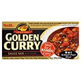 S&B Golden Curry Mix Hot 100g - Pack of 6