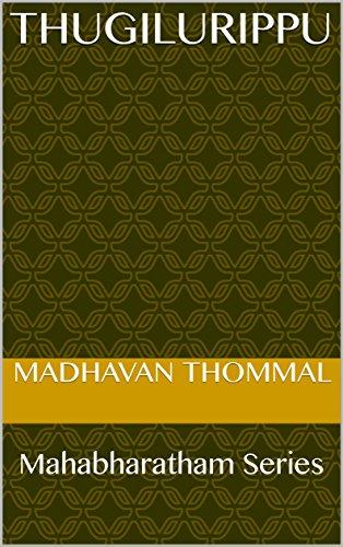 Thugilurippu: Mahabharatham Series (MB Book 40) (Tamil Edition) por Madhavan Thommal