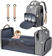 شنطة ظهر 3 في 1 للحفاضات مع سرير للامهات ويتميز سرير الاطفال بانه قابل للطي والفصل للاطفال الصغار كما انها تحت