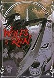 Wolf's Rain, Vol. 05 -