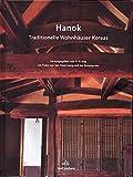 HANOK Traditionelle Wohnhäuser Koreas