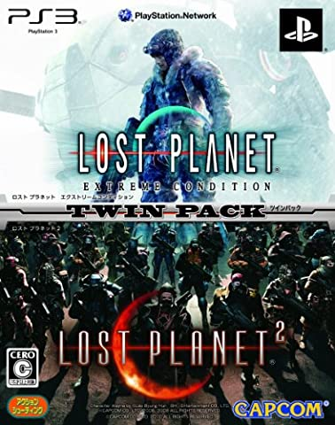 LOST PLANET 1 & 2 TWIN PACK (japan import)