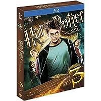 Harry Potter. El Prisionero De Azkaban. Nueva Edición Con Libro Blu-Ray