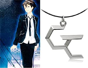 Anime Guilty Crown Design Collier