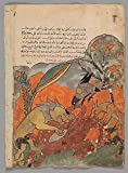 ' – The Attack on the Camel by the Lion Crow Wolf and Jackal Folio from a Kalila wa Dimna Kunstdruck (45,72 x 60,96 cm)