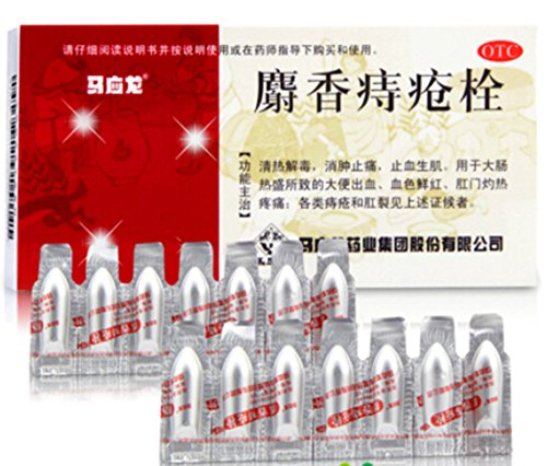 mayinglong-musk-hmorrhoiden-ointment-suppository-6-suppositories-box-have-english-instruction-ma-yin
