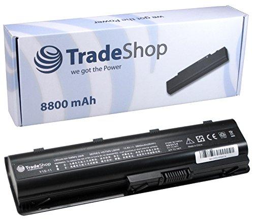 hochleistungs-notebook-laptop-akku-8800mah-fur-hewlett-packard-hp-g32-g42-g62-g72-pavilion-dm4-compa
