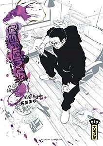 Ushijima, l'usurier de l'ombre Edition simple Tome 43