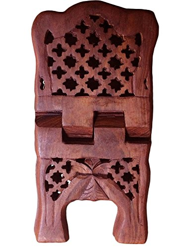 IndiaBigShop Holz Hand geschnitzt Cross Net Design Heiligen Buch stehen, für Koran, Buch stehen für Bibel, Gita, Halter für das Lesen, braune Farbe Größe 11,5 Zoll