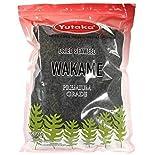 Premium grade Wakame 500g