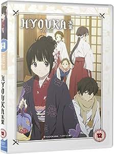 Hyouka - Part 2 Standard DVD