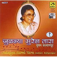 Julalya Surel Tara (1)