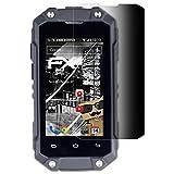 atFolix Blickschutzfilter für Simvalley-Mobile SPT-210 Blickschutzfolie, 4-Wege Sichtschutz FX Schutzfolie
