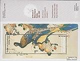 Mikronesien Bloc 3 (complète.Edition.) 1989 Mort de Empereur hirohito (Timbres pour Les collectionneurs) Oiseaux