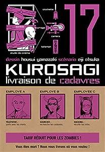 Kurosagi : Livraison de cadavres Edition simple Tome 17