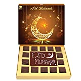BOGATCHI Eid Mubarak Gift Ideas, Eid Mubarak Glittering Gold, Dark Bar, 270g