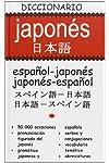 https://libros.plus/do-japones-jap-esp-esp-jap/