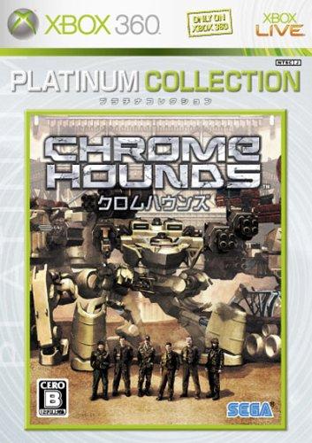Chrome Hounds (Platinum Collection)[Japanische Importspiele] (Sega Collection Xbox 360)