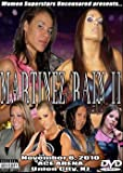 WSU - Women Superstars Uncensored Wrestling - Martinez/Rain II DVD-R