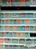 Deutsches Reich 200 verschiedene Marken ohne Nebengebiete (Briefmarken für Sammler)