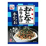 |Nagatanien Otona-no-Furikake Dried Rice Seasoning || Seaweed and Bonito Flavor || 2.5 g x 5 (Japan Import)|