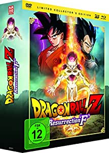 Dragonball Z: Resurrection 'F' – Limited Collector's Edition DVD, Blu-ray & 3D-Blu-ray Limited Edition: Tadayoshi Yamamuro