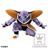 FIGURA Statua Collezione GINEW Ginyu Giniu 7cm DRAMATIC SHOWCASE 2nd Season Vol.1 DRAGONBALL Z Banpresto