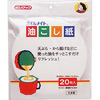 Filter braten abura koshi papier KLAR 10g Japan