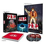 Akira Edition Combo Collector A4 30 Ans