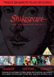 Shakespeare: The Animated Tales [DVD]