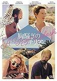 Tilda Swinton - A Bigger Splash [Edizione: Giappone] [Import italien]