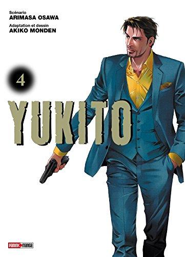 Yukito Tome 04