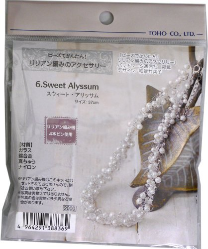 Toho Perlen Kit Lilian Gestrickte Accessoires Halskette Sweet/Alyssum Nr. 6 (Sweet Alyssum)