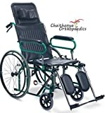 FC Premium Imported Wheel Chair- Reclining 902GC