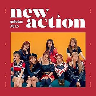 JellyFish Entertainment GUGUDAN - Act.5 New Action (3rd Mini Album) CD+2Photocard+Folded Poster