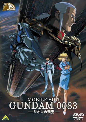 Mobile Suit Gundam 0083-Jion N [DVD-AUDIO] (Mobile Suit Gundam 0083)