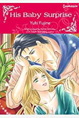 His Baby Surprise: Harlequin comics Kindle Edition