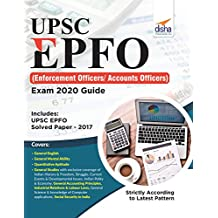 UPSC EPFO (Enforcement Officers/ Accounts Officers) Exam 2020 Guide