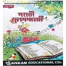 Bal Bharti Hindi Book
