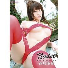 japanerinnen nackt