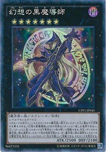 Yu-Gi-Oh carte CPF1.-JP04.5. Mage Noir de fantaisie (rare Collector) Yu-Gi-Oh! Arc Five [?clair du Guide du duel]