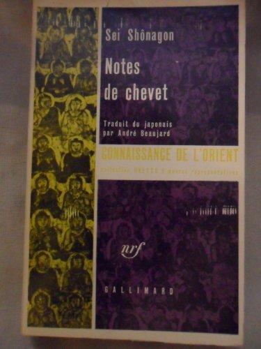 Notes de chevet. trad. d'andré beaujard. par Shonagon Sei