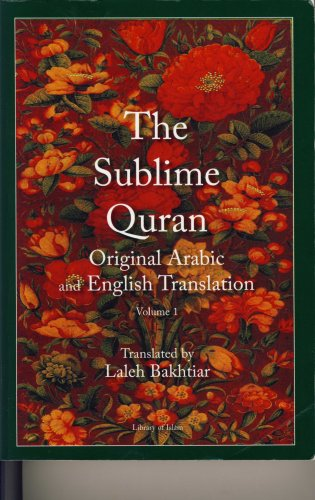 The Sublime Quran, Volume 1: Original Arabic and English Translation