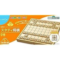 NEW Study Shogi Japanese Chess Pieces by Kumon